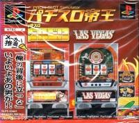 Pachi-Slot Teiou: Golgo 13 / Las Vegas Box Art
