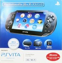 Sony PlayStation Vita PCHJ-10005 - 32GB Bonus Pack Box Art