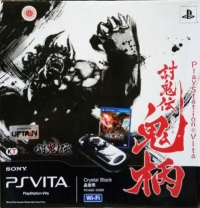 Sony PlayStation Vita PCHJ-10008 - Toukiden Onigara Limited Edition Box Art