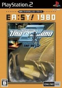 Need For Speed: Underground 2 Sha_Do - EASY! 1980 Box Art