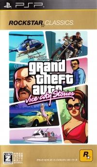 Grand Theft Auto: Vice City Stories - Rockstar Classics Box Art