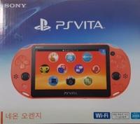 Sony PlayStation Vita PCH-2005 ZA24 Box Art