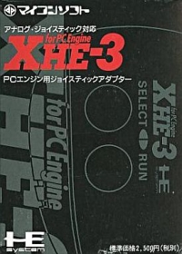 Dempa XHE-3 Box Art