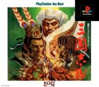 Sangokushi IV - PlayStation the Best Box Art