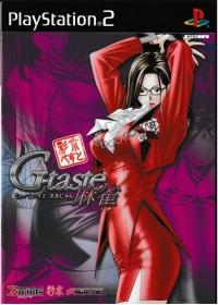 G-Taste Mahjong (Psikyo Best) Box Art