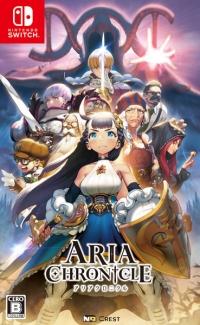 Aria Chronicle Box Art