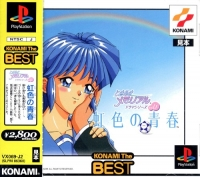 Tokimeki Memorial Drama Series Vol. 1: Nijiiro no Seishun - Konami the Best Box Art