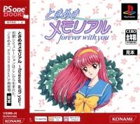 Tokimeki Memorial: Forever With You - PSOne Books Box Art
