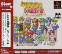 Tokimeki no Houkago: Ne Quiz Sho - PSOne Books Box Art