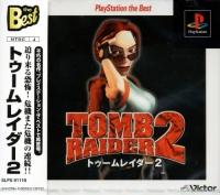 Tomb Raider 2 - PlayStation the Best Box Art