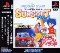 Memorial Series: Sunsoft Vol. 4 Box Art