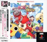 Tron ni Kobun: Rockman Dash Series - PlayStation the Best for Family Box Art