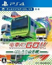 Densha de GO! Hashirō Yamanote-sen Box Art