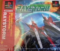 RayStorm Box Art