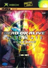 Dead or Alive Ultimate Box Art