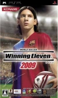 Winning Eleven Ubiquitous Evolution 2009 Box Art