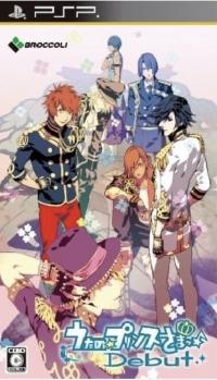 Uta No Prince-Sama: Debut Box Art