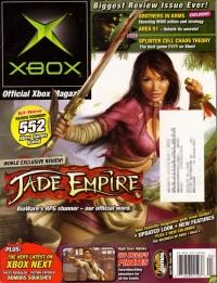 Official XBox Magazine #43 Box Art