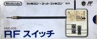 Nintendo RF Switch Box Art