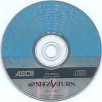 TECH Saturn Oct.1997 Box Art