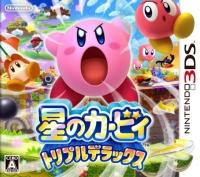 Hoshi no Kirby: Triple Deluxe Box Art