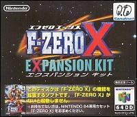 F-Zero X Expansion Kit Box Art