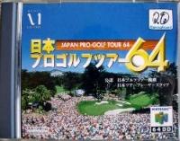 Japan Pro Golf Tour 64 Box Art
