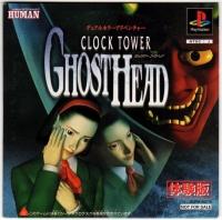 Clock Tower: Ghost Head Taikenban Box Art
