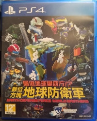 Earth Defense Force World Brothers Box Art