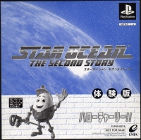 Star Ocean: The Second Story / Hello Charlie!! Taikenban Box Art