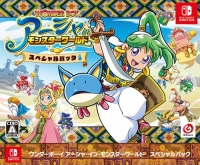 Wonder Boy: Asha in Monster World - Special Pack Box Art