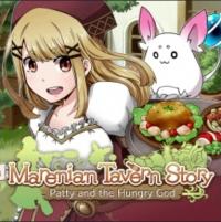 Marenian Tavern Story: Patty and the Hungry God Box Art