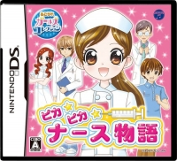 Pika Pika Nurse Monogatari Box Art
