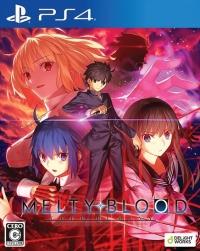 Melty Blood: Type Lumina Box Art