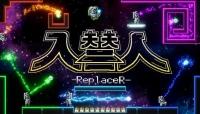 Irekae Hito: ReplaceR Box Art