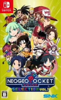 NeoGeo Pocket Color Selection Vol. 1 Box Art