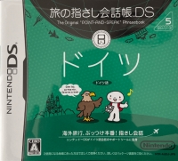Tabi no Yubisashi Kaiwachou DS: DS Series 5 Deutsch Box Art