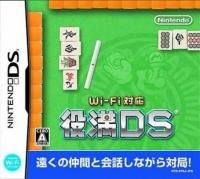 Wi-Fi Taiou Yakuman DS Box Art