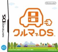 Kuruma de DS Box Art