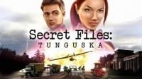 Secret Files: Tunguska Box Art