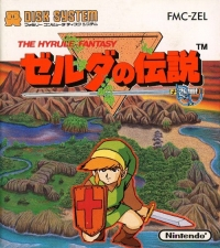 Zelda no Densetsu - The Hyrule Fantasy Box Art