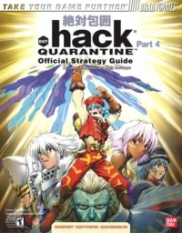 .hack//Quarantine Part 4 - Official Strategy Guide Box Art
