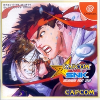 Capcom Vs. SNK Millennium Fight 2000 Box Art
