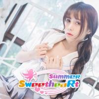 Summer Sweetheart Box Art