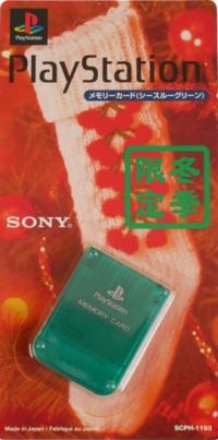 Sony Memory Card SCPH-1193 Box Art