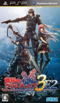 Senjou no Valkyria 3: Unrecorded Chronicles Extra Edition Box Art