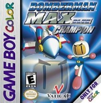 Bomberman MAX: Blue Champion Box Art
