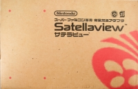 Satellaview [JP] Box Art