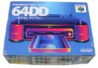Nintendo 64DD Box Art