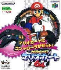 Mario Kart 64 - Special Edition Box Art